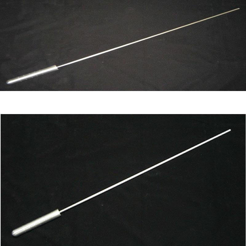 The Cane